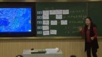 2015年江苏省小学科学名师课堂《地球表面的地形》教学视频,沈宁