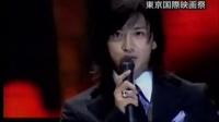 木村拓哉踩着白云出现了-2004.10.02 东京国际电影节开场【WUTK】
