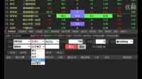 黄河市场交易客户端第四课(预埋单,止损止盈,条件单)委托,以及其他设置