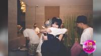 土豆娱乐快报 2016 3月 包贝尔婚礼在即 徐峥韩庚等抵达巴厘岛 160329