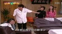 视频: 21.民视8点大戏-冤家拼親家-第21集
