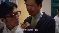 澳门风云赌神4:谁与争锋HD国语[www.yiyi120.com]