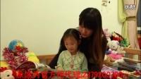 视频: 涂涂秀孙政伟 官方 官网 总代