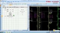 水电安装造价教程给排水工程量计算(手算)