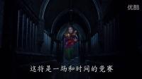 《爱丽丝梦游仙境2:镜中奇遇记》正式预告片