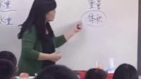 2015年江苏省小学科学名师课堂《谁更重》教学视频,吴京钧
