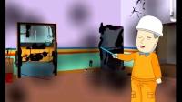 新疆成威消防科技有限公司宣传视频