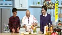 鸡刨豆腐 160330