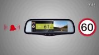 飞歌科视后视镜A900高清讲解之一+智能语音-河北天通锦程总代