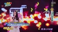 20160305娱乐百分百 魏晨台湾节目首秀