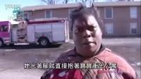 黑人大妈超喜感的採访片段上传网路后瞬间暴红,网友「神改编」成的混音歌曲更是让大家笑喷!