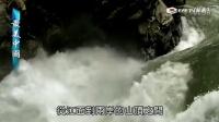 最美中国Zui.Mei.Zhong.Guo.E03.720p.HDTV.X264.AAC-JOMA