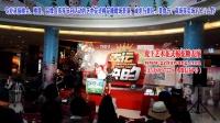 南方电视台TVS4《幸运快的》栏目诚邀虎王表演艺术花式棉花糖