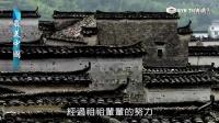 最美中国Zui.Mei.Zhong.Guo.E02.720p.HDTV.X264.AAC-JOMA