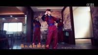 《大王叫我来巡山》舞蹈版九龙湾生态园