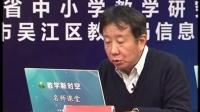 2015年江苏省小学科学名师课堂《声音的高低》教学视频,夏敏