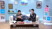 20160331《最音乐》黄景瑜欲吻体育女?羞耻度爆表!