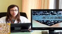 视频: 丰胸终结者于大梦:贝尔挺BET866草本精华粉总代
