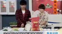 米饭 食来运转黑椒牛肉饭