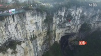 【拍客】航拍:钢丝侠300米高空踩钢丝跑步对决上演步步惊心