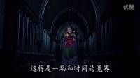 《爱丽丝梦游仙境2:镜中奇遇记》新版中文预告 疯帽匠德普急需拯救 时空仪回到过去
