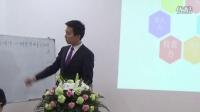 执行系统构建专家肖仁山老师培训现场