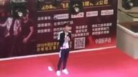 中国好声音海选 洮南站