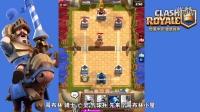 游说游理第13期:部落冲突皇室战争定义全新卡牌玩法