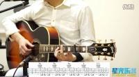 吉他弹唱改编 赵雷《画》 教学示范
