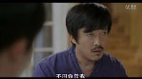 韩国电影《非常主播》中床戏吻戏亲热戏