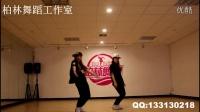 柏林舞蹈工作室爵士舞晚间常规班 HIPHOP舞蹈教学
