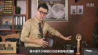《名侦探猴赛雷》 第14期 男星爱网红是真爱还是炮友?
