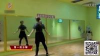 韩国舞蹈教学视频大全 简单易学女生现代舞 爵士舞的舞曲 韩国