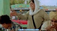 印度电影《芭萨提的颜色》Rang.De.Basanti.2006.央视国语-印语