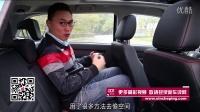 新车评网试驾铃木维特拉视频