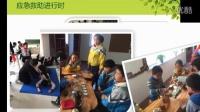 素质教育第一期