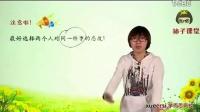 (精灵旅行团:小学四年级阅读写作春季训练营 张瑾 【10讲+讲义】 4)柿子家的植物园——学会侧面描写第四段