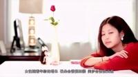 视频: o2o棒女郎电视广告黄子珊招商总代 yjddqc168888