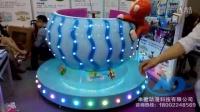 米盈动漫科技儿童投币摇摆机摇摇车游戏机厂家