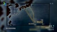 SMG档案 2016 燃烧的太平洋 日落东京湾 160401