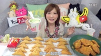 【木下大胃王】麦当劳北海道牛奶派×20 摇摇炸鸡美国BBQ口味×20 etc...11118kcal
