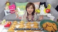 [K分享] 吃货木下:北海道牛奶派x20 烧烤口味大鸡排x20..etc 11118卡! 《中文字幕》