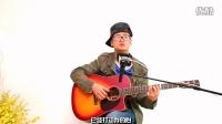 吉他好学吗《月亮代表我的心》吉他考级