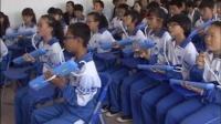 初中音乐《青年友谊圆舞曲》教学视频,天津市,2014学年部级优课评选入围视频