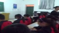 初中音乐《青年友谊圆舞曲》教学视频,云南省,2014学年部级优课评选入围视频