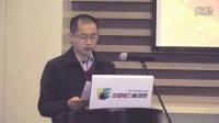 中国科学院院士潘际銮致辞(蔡志鹏代)-火电厂金属材料与焊接技术交流2015年会