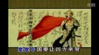 视频: 精忠报国-art--屠洪刚--art-a4fe86c280d645140f66fce176983b66