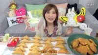 木下祐嘩吃播 麦当劳北海道牛奶派20个加美式烤肉味炸鸡20个
