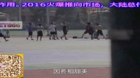 视频: 丰胸终结者:贝尔挺BET866草本精华粉总代理