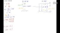 慕氏课-高二物理06-电势与电势能